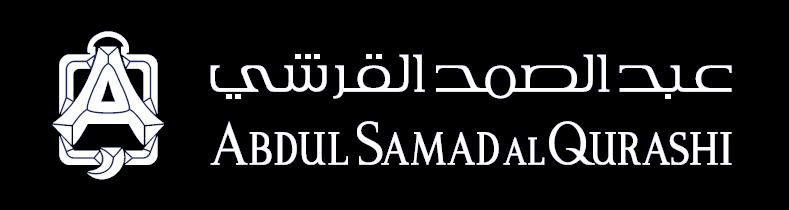 فروع عبدالصمد القرشي